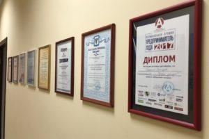 Строительная экспертиза от «ГАРАНТ ЭКСПЕРТ» - офис в Калуге
