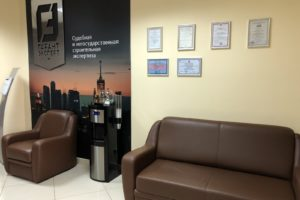 "Construction expertise from ""GARANT EXPERT"" - office in Kaluga"
