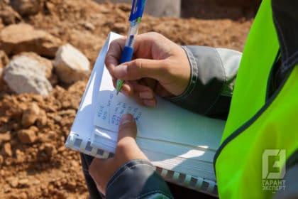 Инженеры Гарант Эксперт на выездном обследовании строительства