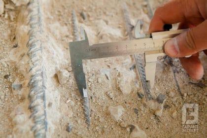 Аудит строительных материалов и конструкций на объекте