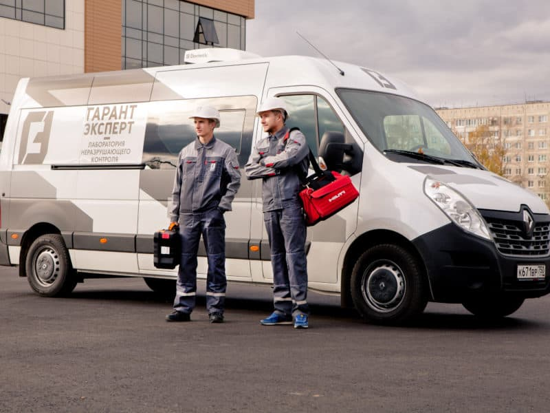 Specialists of the mobile laboratory of non-destructive testing Garant Expert