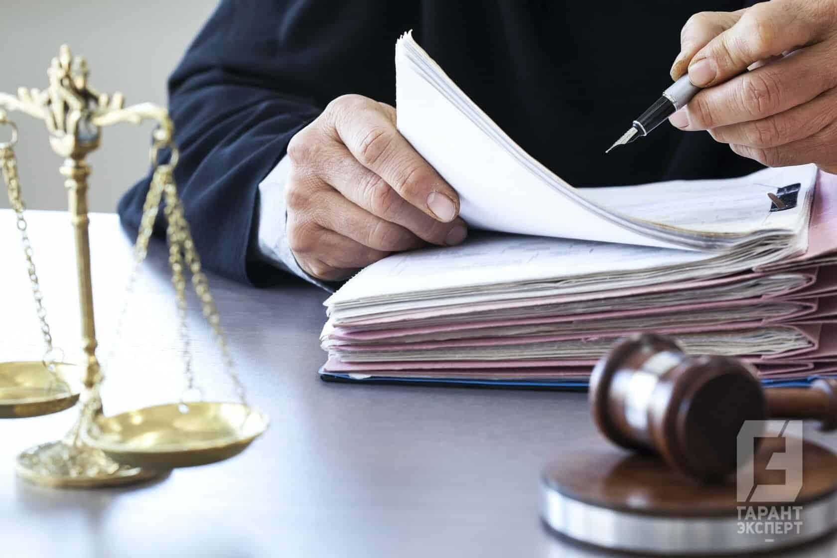 Государственная и негосударственная экспертизы имеют равную юридическую силу
